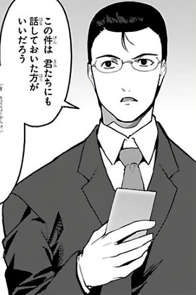 File:Ayanokouji Kaito.png