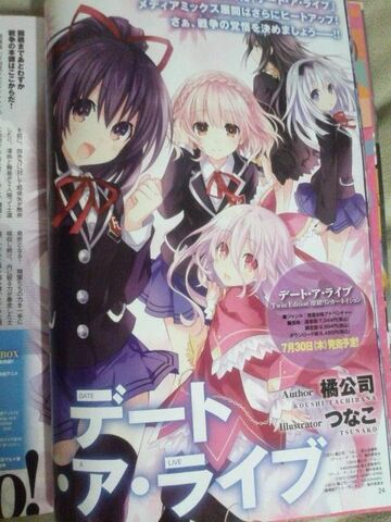 File:Dragon Magazine July 2.jpg