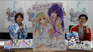 Tohka and Mayuri
