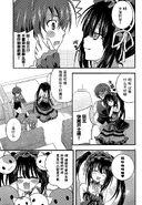 DAP Ch 2 Page 7