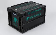 Ratatoskrs Box