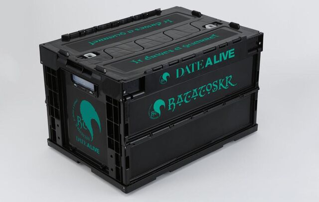 File:Ratatoskrs Box.jpg