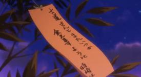 Clone Kurumi's tenzaku