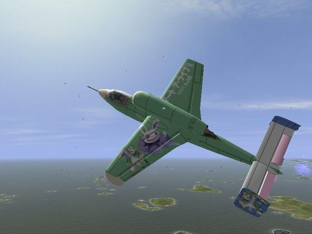 File:He-162A-2 -Yoshino-.jpg