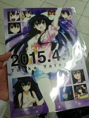 Tohka Birthday 2