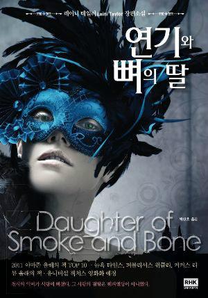 File:Korean cover.jpg