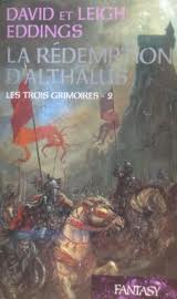 AlthalFrench2