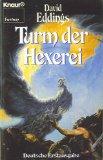 File:German Castle of Wizardry.jpg
