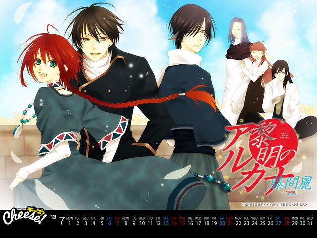 File:Reimei.no.Arcana.full.1545503.jpg