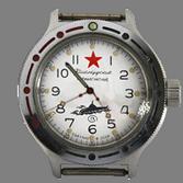 Commander's Watch silver