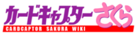 Card Captor Sakura wiki wordmark