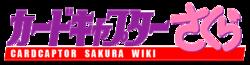 File:Card Captor Sakura wiki wordmark.png