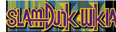 File:Slam Dunk wordmark.png