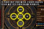 KR Rune System 3