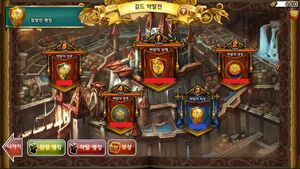 Kr patch guild plunder map