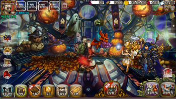 Kr parch Halloween chapter 4 lobby