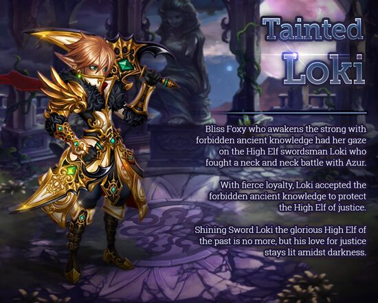 Tainted Loki release poster