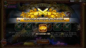 Kr patch dungeon achievement old