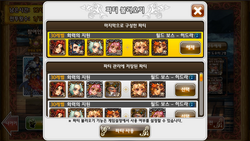 Kr patch party manager wb save