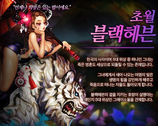 Transcended Blackaria kr release poster