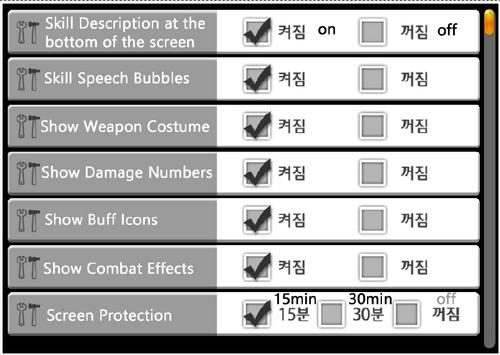 Korean hub game settings 2