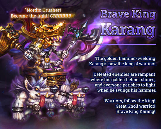 Brave King Karang release poster