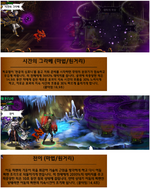 Kr patch magic type.png