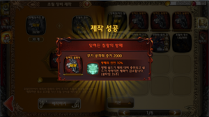 Kr patch transcended equipment creation