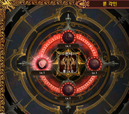 KR Rune System 10