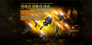 Kr patch tkey fragments