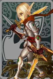 Rogue Harin