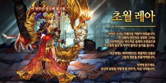 Transcended Leah kr release poster