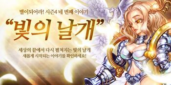 Kr patch 4-4 thumb
