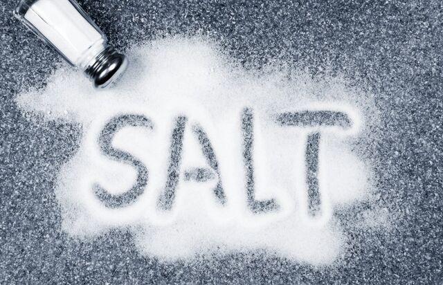 File:Salt.jpg