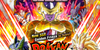 Rare Summon: Golden Frieza Dokkan Festival