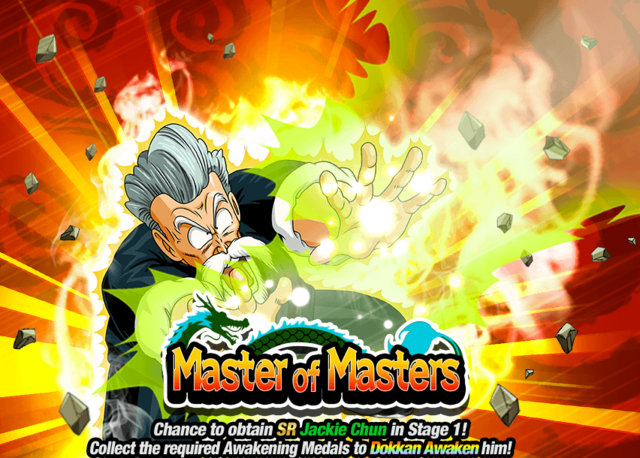 File:Event Master of Masters.png