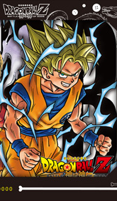 File:Goku - Collaboration Ticket with One Piece.png