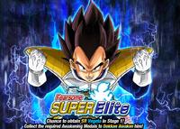 Super Strike Fearsome super elite big