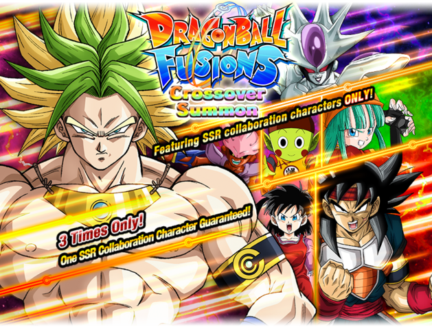 File:DBFBanner.png