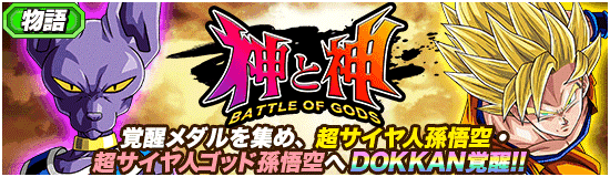 File:News banner event 314 small 3.png