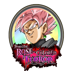 File:Rose Medal.png