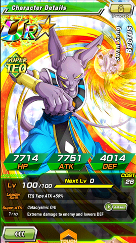 File:Beerus 03a.png
