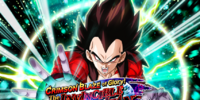 Crimson Blaze of Glory! The Invincible Saiyan