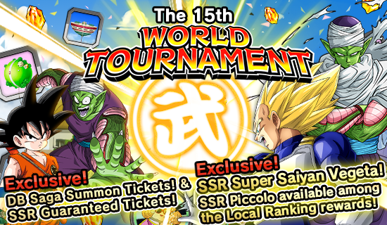 File:Event the 15th WT big.png