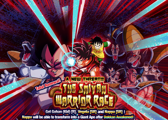 File:Quest top banner 323.png
