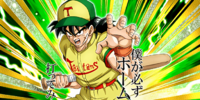 Go-Ahead Home Run Yamcha