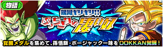 File:News banner event 306 small 1.png