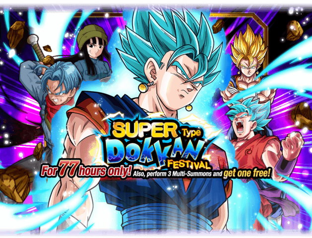 File:Gasha top banner 006500.png