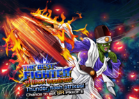 Event the best fighter big