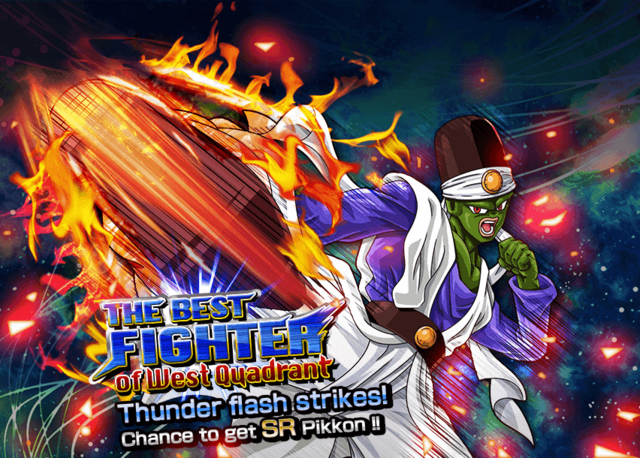 File:Event the best fighter big.png